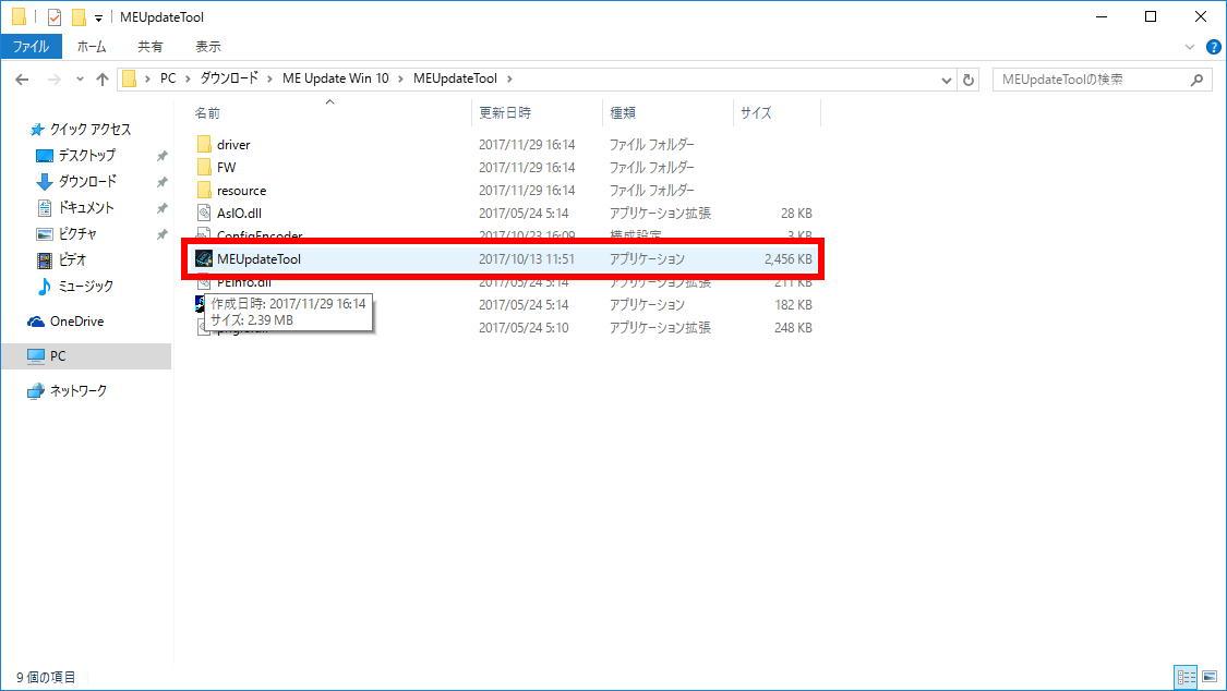 FRONTIERサポートページ - » Blog Archive » インテル
